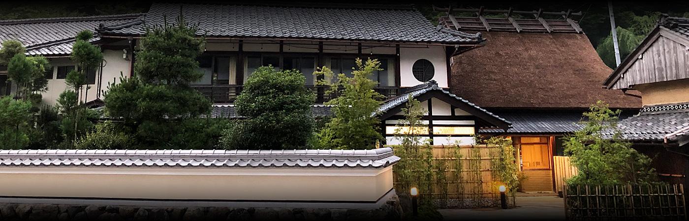 京都美山 日式旅館 生藥屋