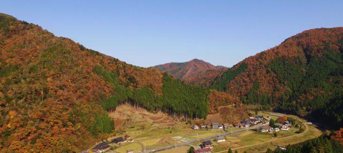 美山の紅葉をドローン撮影☆